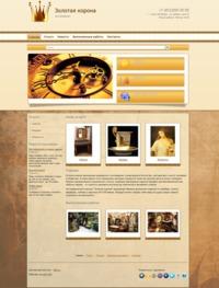 Конструктор православных сайтов