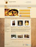 Сайт магазина антиквариата